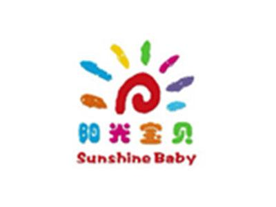 阳光宝贝儿童图书