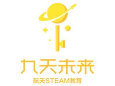 九天未來steam教育