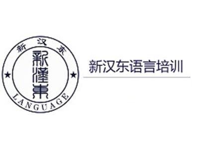 新汉东语言>                      </a>                     </li>                     <li>                         <a href=