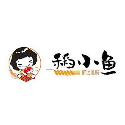稻小魚鮮湯漁粉加盟