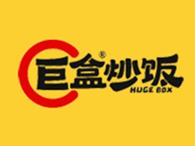巨盒炒饭加盟