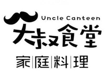大叔食堂南洋料理加盟
