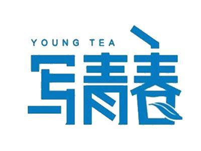 写青春奶茶加盟