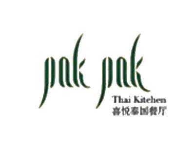 PakPak喜悦泰加盟