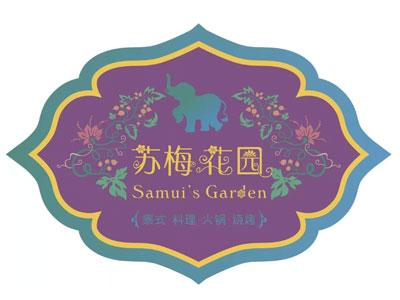 苏梅花园泰国菜加盟