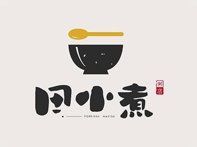 田小煮粥铺