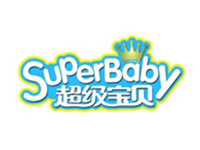 superbaby护理