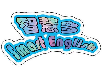 智慧多英语加盟