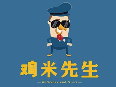 鸡米先生炸鸡汉堡