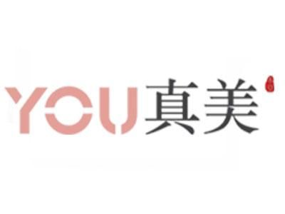 YOU真美中式美容