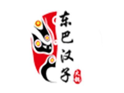东巴汉子老火锅