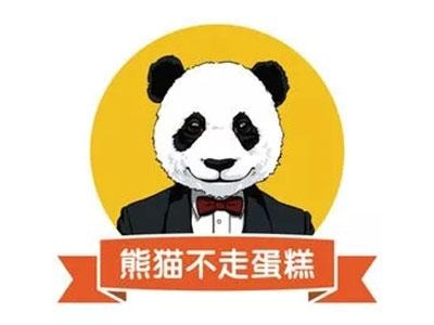熊猫不走蛋糕