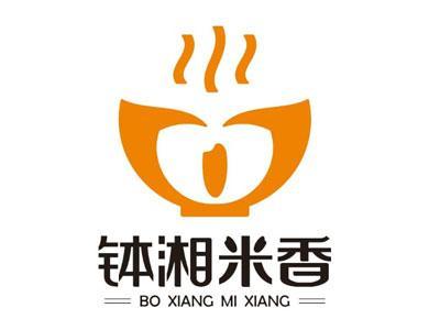 钵湘米香湘菜馆
