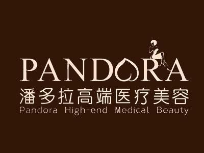 潘多拉高端医疗美容加盟