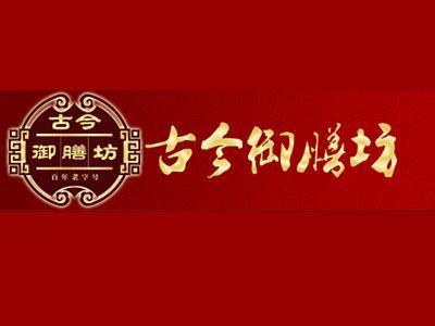 古今御膳坊餐饮培训>                      </a>                     </li>                     <li>                         <a href=