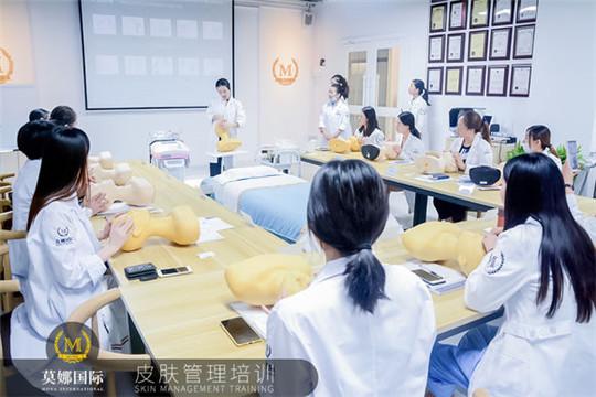 莫娜国际皮肤管理加盟