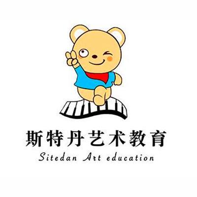 繹心閣斯特丹教育加盟