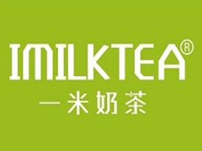一米奶茶加盟