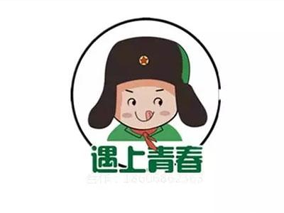 遇上青春串串火锅加盟