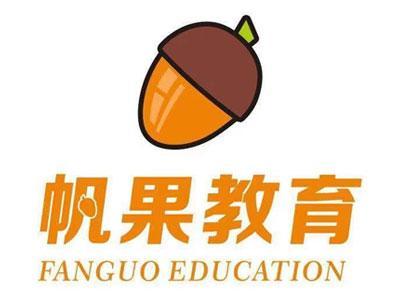 帆果教育加盟