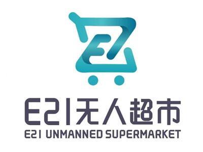 E21無人超市