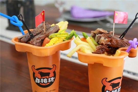 牛杯小食牛排杯加盟