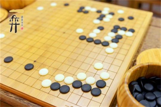 弈心围棋加盟