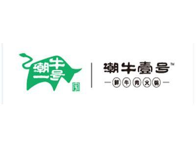 潮牛壹号火锅加盟