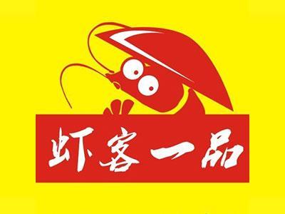 蝦客一品香辣蝦加盟