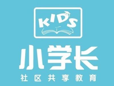 小学长KIDS教育
