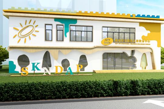 爱迪贝贝国际儿童教育中心加盟