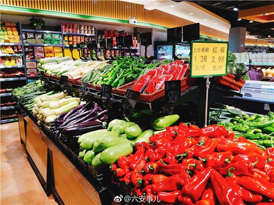 农标汇超市加盟