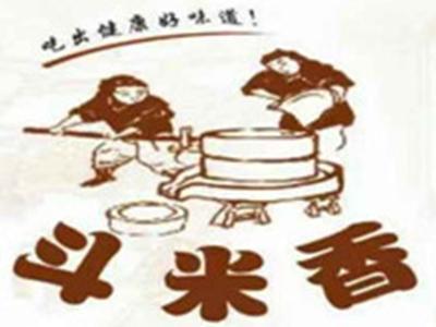 斗米香中式快餐加盟