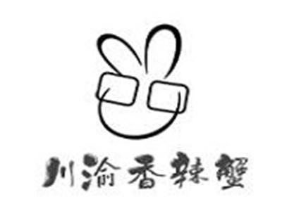 川渝香辣蟹