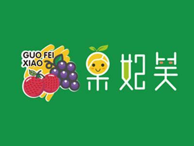 果妃笑水果零食专卖店加盟