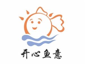 开心鱼意婴儿游泳馆