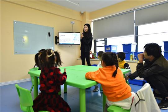 童豆小镇儿童教育加盟