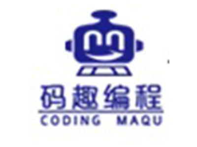 碼趣編程加盟