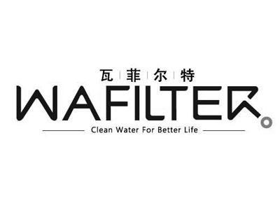 瓦菲尔特净水器加盟