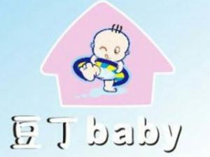 豆丁baby婴儿游泳馆加盟