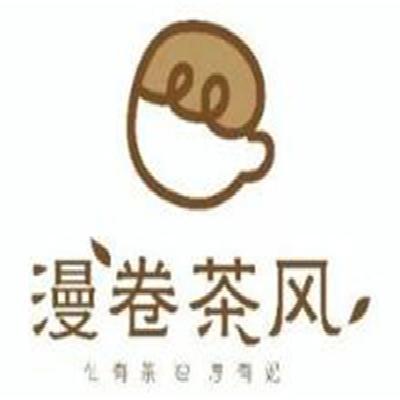 漫卷茶风加盟