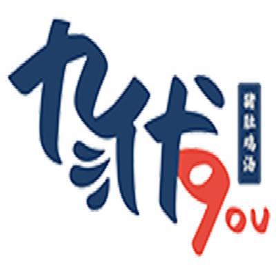九优潮汕猪肚鸡汤饭加盟