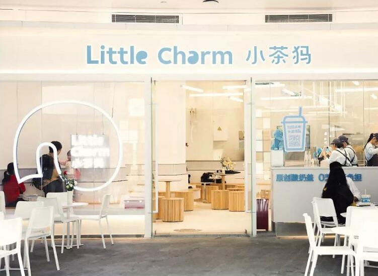 Little Charm小茶犸饮品加盟