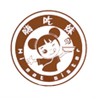 嗨吃妹酸辣粉>                      </a>                     </li>                     <li>                         <a href=