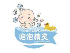 泡泡精灵婴儿游泳馆