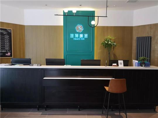 银座佳驿精宿酒店加盟