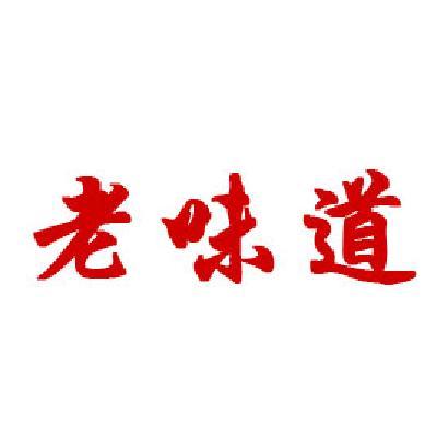老味道重慶火鍋加盟