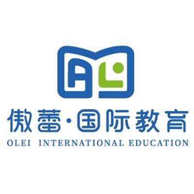 傲蕾国际教育