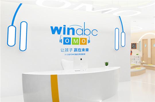 WinABC少儿融合英语加盟