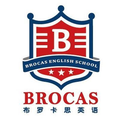 BROCAS布羅卡斯智能英語